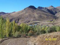 Ermene Köyü Resimleri Bayburt