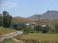 Çakırbağ Köyü resimleri Bayburt
