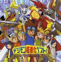 digimon series completas menos wars