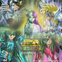 saint seiya hades y eliso disponibles