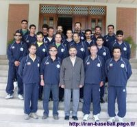 National Team in Iranian Embassy