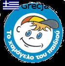 Zaginione dzieci - Grecja