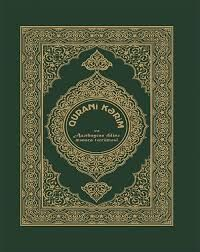 Arapça, Kurânı Kerîm