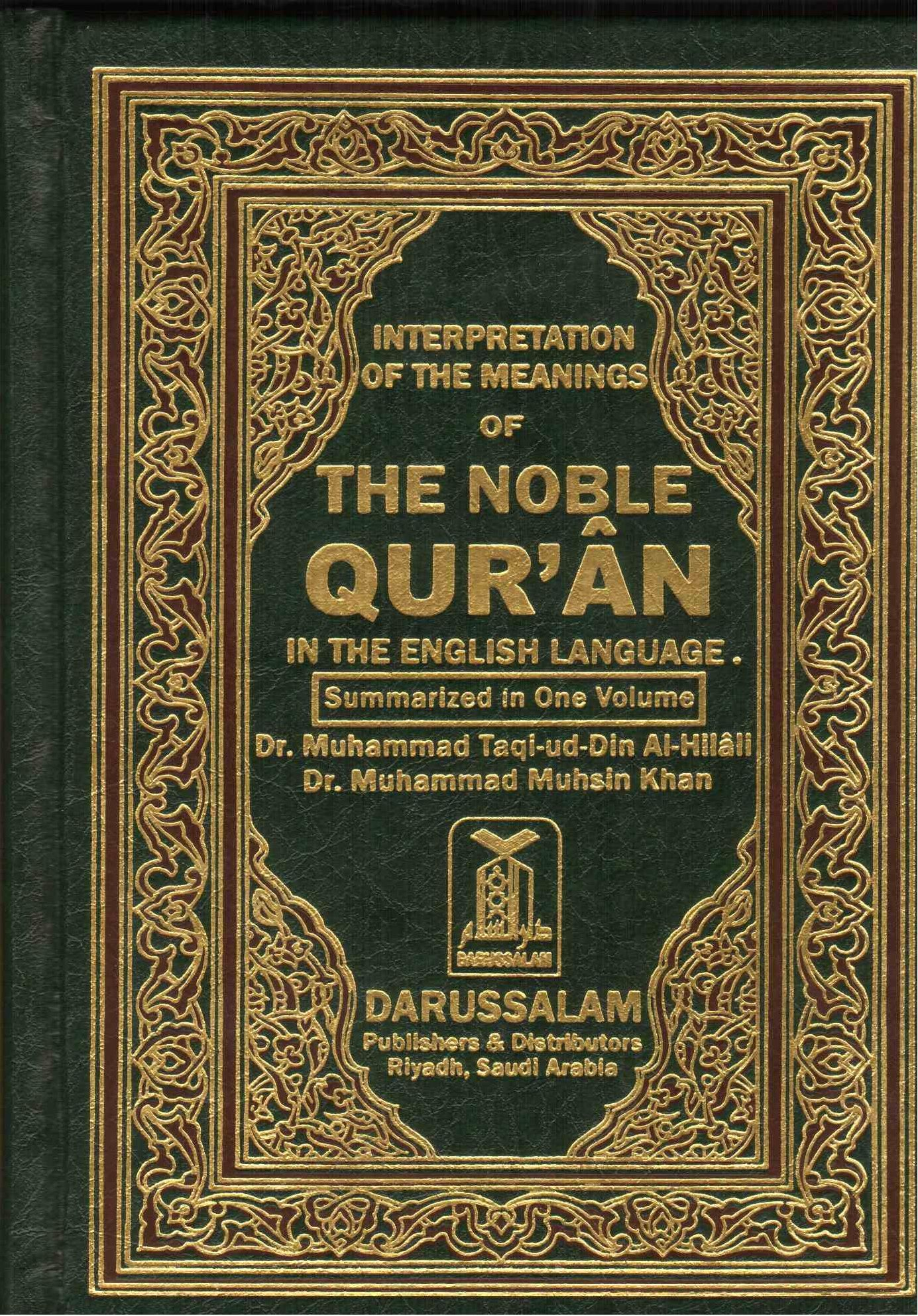 Kuran, Quran, Qouran, Koran, The Holy Quran