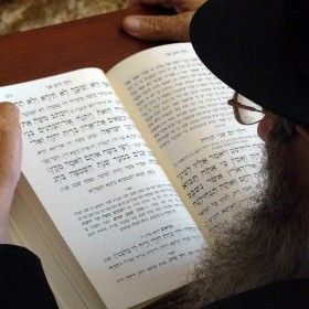 Torah, Tevrat
