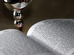 Judaism, Talmud, Torah