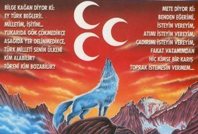 TÜRKLÜĞÜN DOĞUŞU WWW.ERGENEKON-DESTANİ.TR.GG/