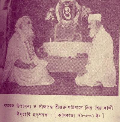 BABAMANI & HIS DISCIPLE KAJI HAQUE PARAST