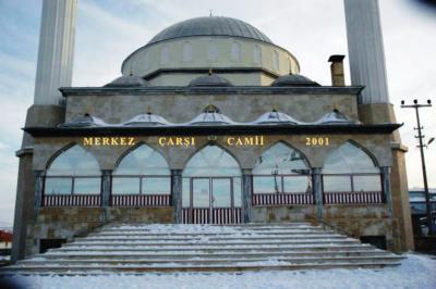 Akpınar Merkez Çarşı Camii