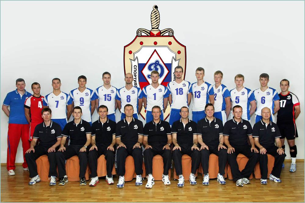 Equipo 2008 Dinamo Moscu