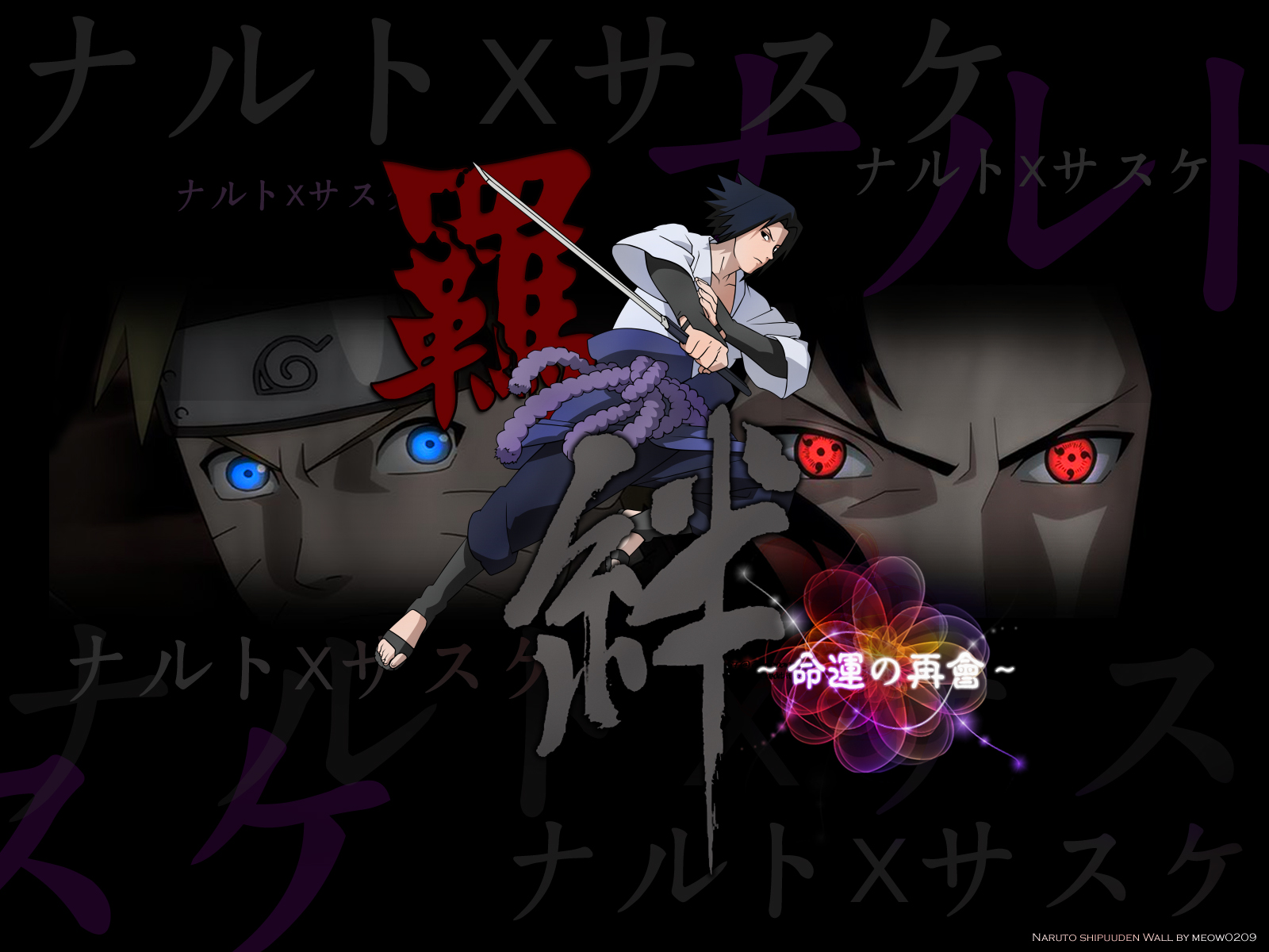 Yo amo el anime imagenes anime hd wallpapers for Imagenes anime hd full