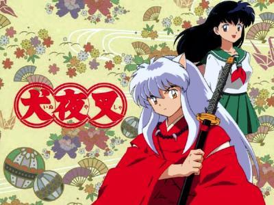 Inuyasha Episodenliste