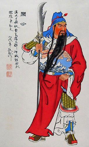 Guan_Gong