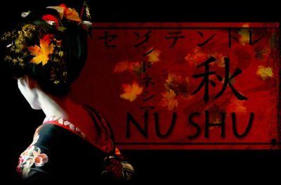 nu_shu