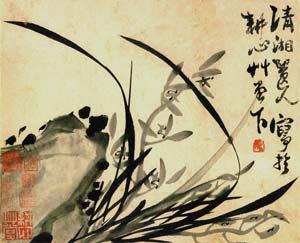 pintura_china