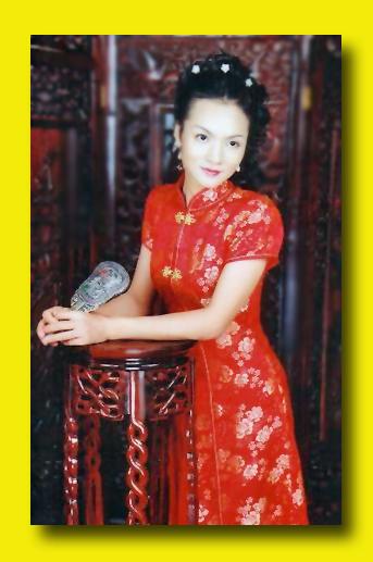 laotseying