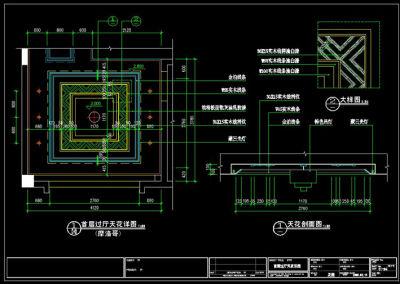 Audacieux architecture-hichem-mhb XF-06