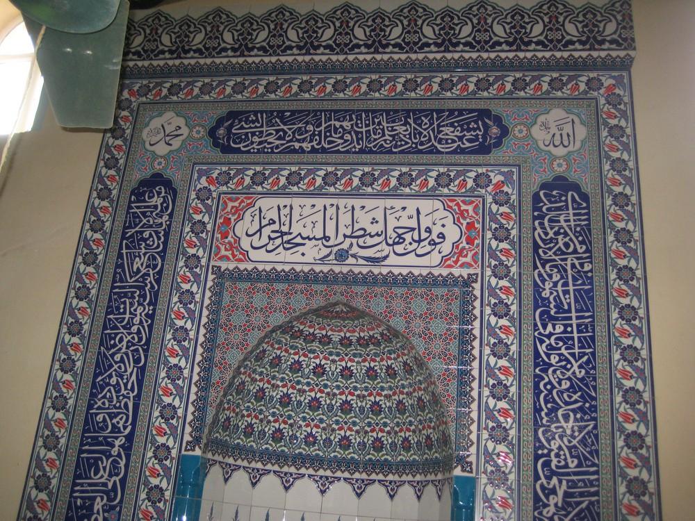 Hadim Köyü Camisi Mihrabı