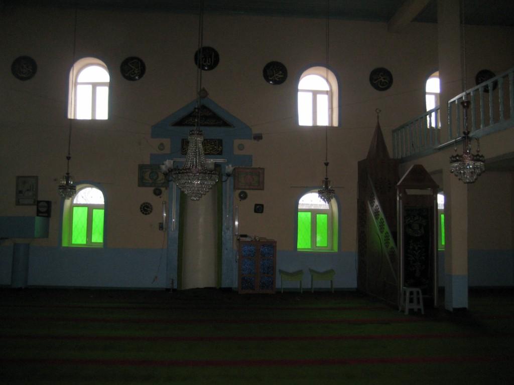 Ataköy Camisi Mihrabı
