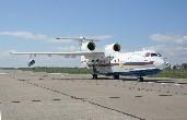 Be-200CHS de MCHS de Azerbaýan