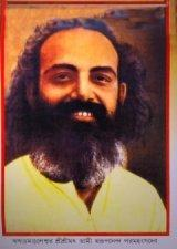 Website on our gurudev -SRI SRI BABAMONI created by Tapan kr Mukherjee, Dhanbad as a tribute to  guru.  Joy Guru.