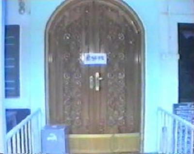 SRI GURU ROOM