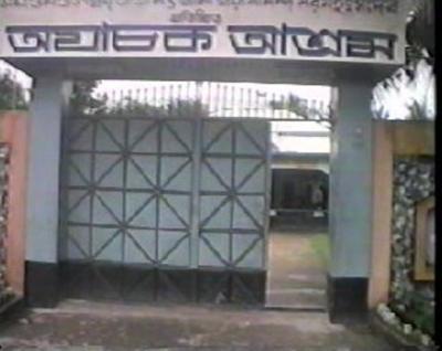 RAHIMPUR ASHRAM MAIN GATE
