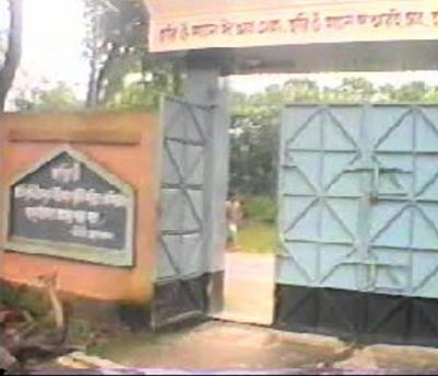 OUTSIDE VIEW OF ASHRAM GATE