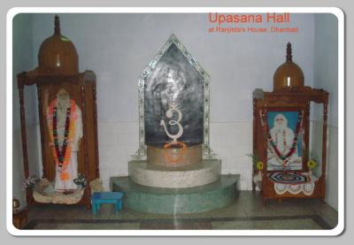 UPASANA HALL AT RANJITDA'S HOUSE