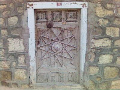 Tarihi Kapı (Kirazlıyayla Camii)