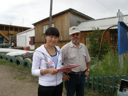 Тогонова Эржена - секретарь и Екимов Георгий Фёдорович