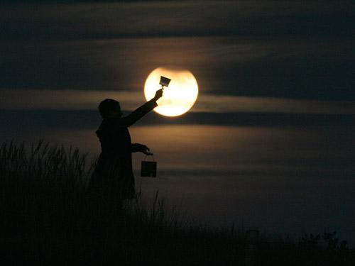 Mond Foto