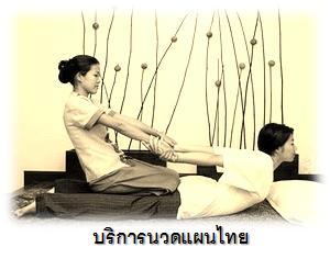 masaje thai madrid
