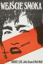 Wejście Smoka (1973)