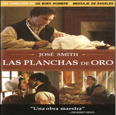 José Smith - Las Planchas de Oro