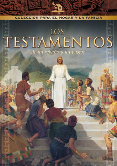 Los Testamentos