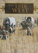 Viaje al Oeste