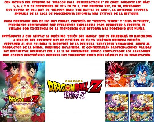"Sorteo ""Dragon Ball"""