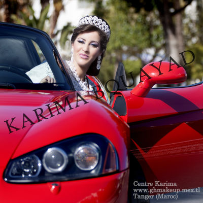 طويلة لعروس2012ياعروس: تعرّفي إلى أقراط Edera وأكسسوارات مصنوعة يدوياًأيتها العروس،