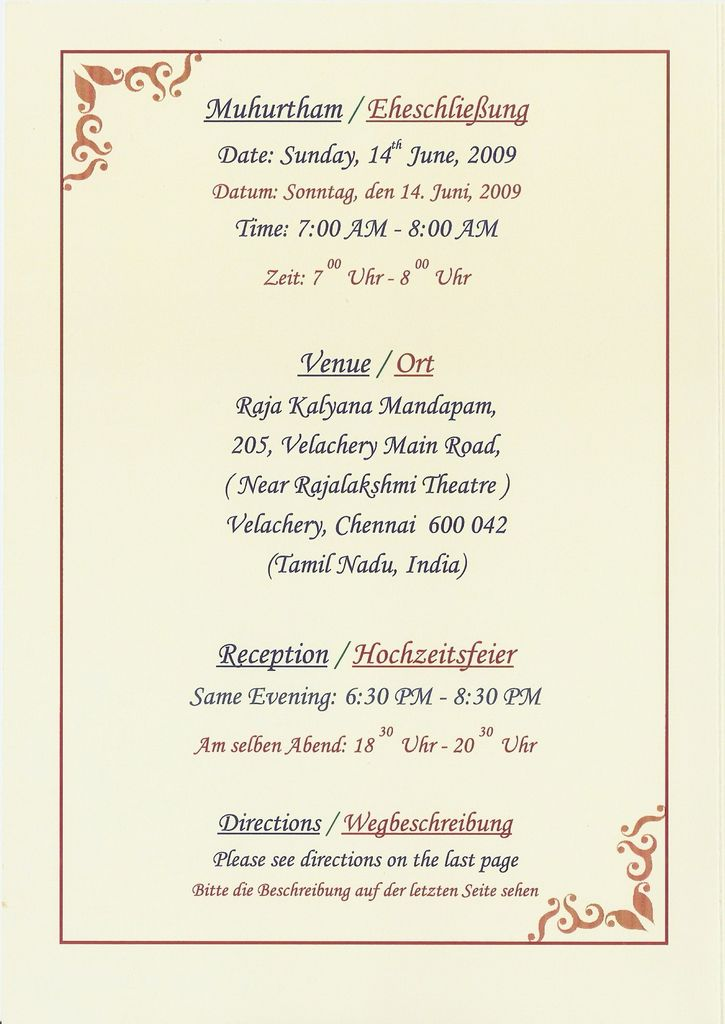 Marriage Invitation - Page 2 of 4