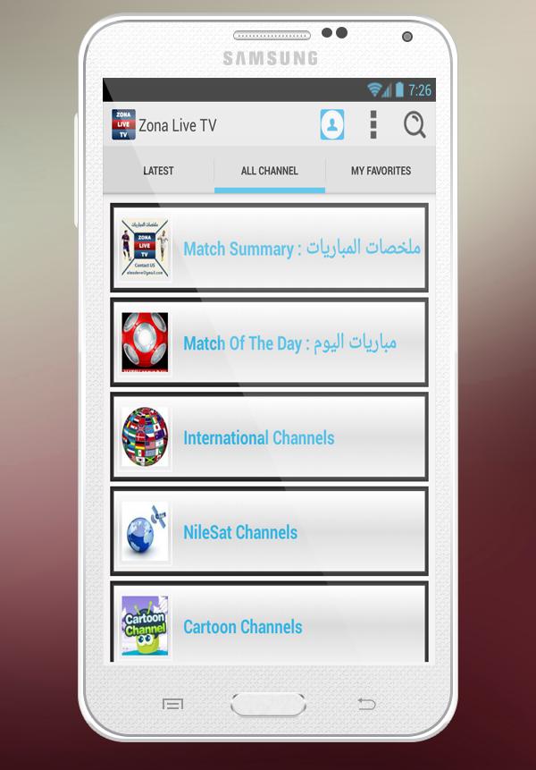 تطبيق Zona Live TV لمشاهدة القنوات (Bein Sports) يدعم MX Player
