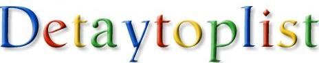 Google Logosu Örneği