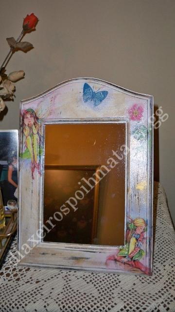 Καθρέφτης - Τεχνική παλαίωσης και decoupage