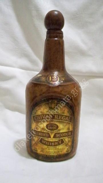 Μπουκάλι επενδεδυμένο με δέρμα