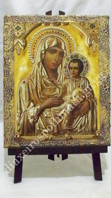 Η Παναγία η Ιεροσολυμίτισσα - Εικόνα σε καμβά με σμάλτο (Κεντημένη στο χέρι)