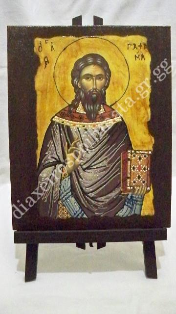 Ο Άγιος Ραφαήλ - Εικόνα σε καμβά με σμάλτο