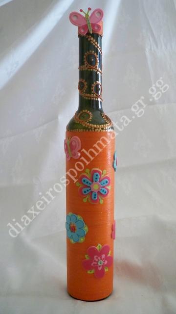 Διακόσμηση σε μπουκάλι με νήμα, ανάγλυφα λουλουδάκια κ´ 3D λεπτομέριες