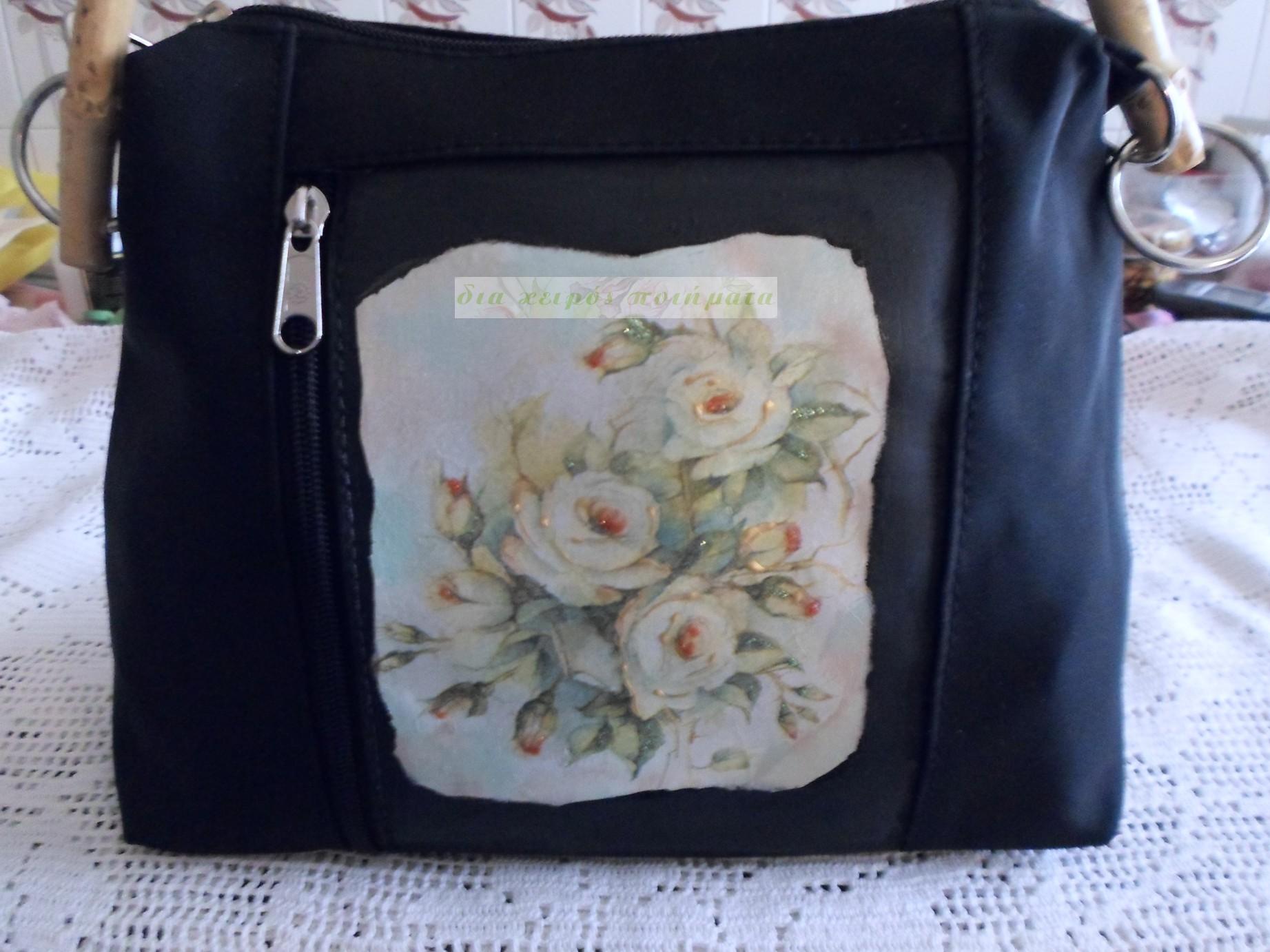 H αλλαγή μιας μαύρης τσάντας με τεχνική decoupage