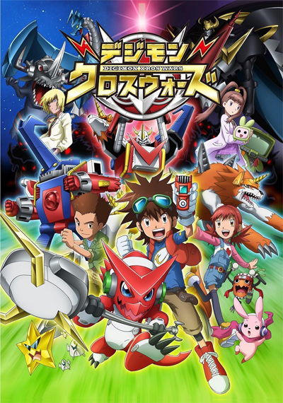 https://img.webme.com/pic/d/digimonmichi/digimon_xros_wars.jpg