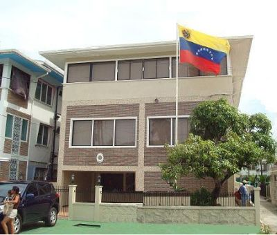 Embajada de Venezuela foto Almao
